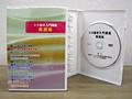 シミ抜き入門講座実践編(DVDのみ)