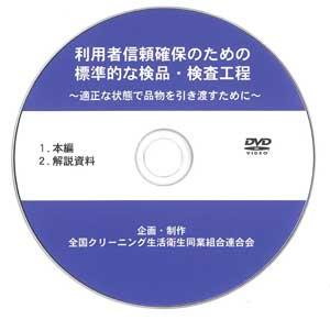 20121205-02.jpg