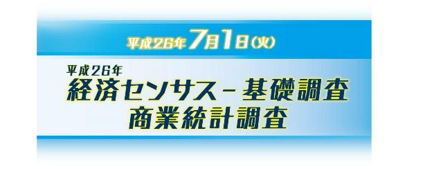 title_02.jpg